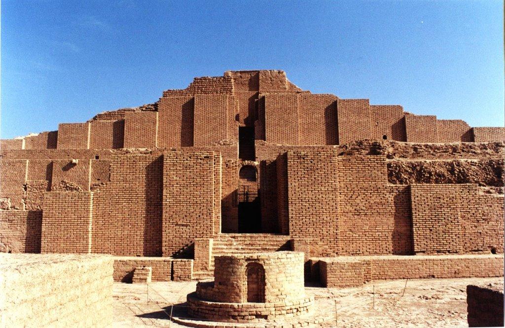 zigurate Chogha Zanbil em Khuzestan,