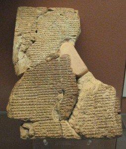 Tablete contendo a Epopeia de Atrahasis.