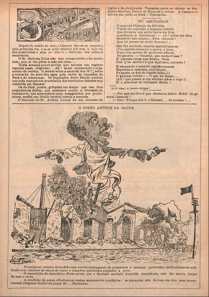Quebra-lampião, O Malho, 1904