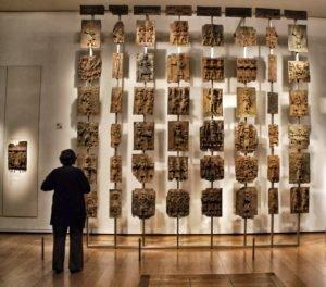 Bronzes de Benin, Museu Britanico, 2014