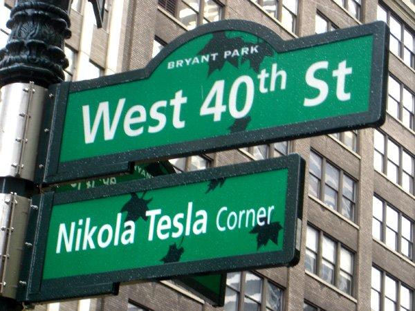 Nikola Tesla Corner