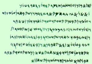 Inscrições de Pouso Alto ou da Pedra da Paraíba