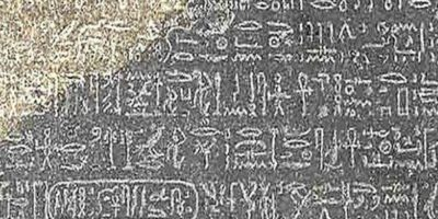 """Página da """"Gramática egípcia"""", de Champollion."""