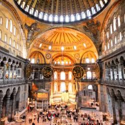 FOTO: Interior do Museu Basílica de Santa Sofia