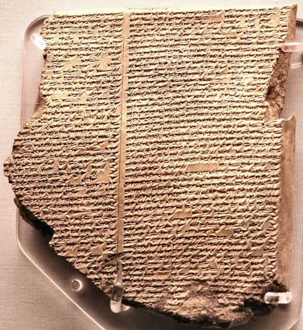 Tablet Flood, epopeia de Gilgamesh
