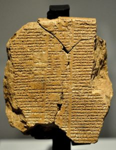 Tabuleta V da Epopeia de Gilgamesh