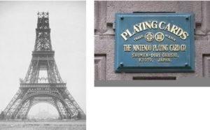 Torre Eiffel e Nitendo