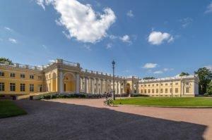 Palácio de Alexandre, em Tsarskoe Selo