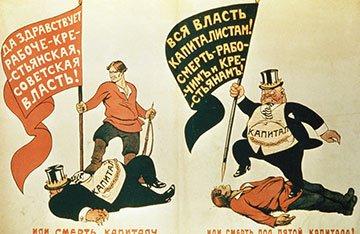 A propaganda ideológica da Guerra Fria em cartazes da época